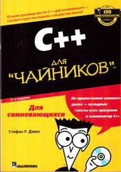Учебники по программированию на разных языках