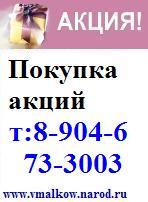 Покупка акций полюс золото 8(8552)361896 и татнефть сбербанк газпром