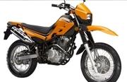Продаю мотоцикл STRIKE 250
