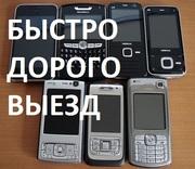 КУПЛЮ СМАРТФОН,  ТЕЛЕФОН.
