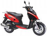 скутер Baotian Sprint 50