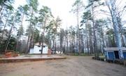 Продается база отдыха «Три медведя» в Бороветском лесу
