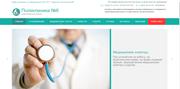 Платные медицинские услуги ГАУЗ