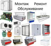 Сервисный ремонт,  обслуживание,  продажа оборудования