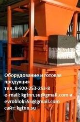 Станки - производство  теплоэффективных блоков  с облицовкой под мрамо