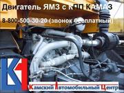 Продаём установочные комплекты двс Ямз 238 на авто Камаз
